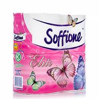 """Туалетная бумага на гильзе трехслойная, белая """"Soffione Elite"""" (4шт)"""