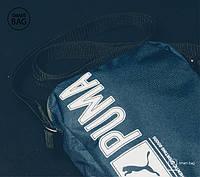 Сумка Puma Pioneer Portable Organiser Bag пополнила наш ассортимент.
