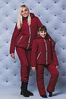 Детский зимний комплект штаны и куртка бордо