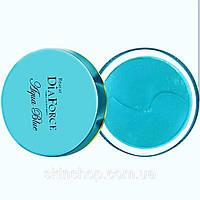 Гидрогелевые патчи для глаз с минералами и пудрой сапфира Rearar DiaForce Hydro-Gel Eye patch M Aqua Blue - 60