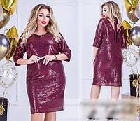 Платье с отделкой пайетка на подкладке, с 52 по 64 размер, фото 1