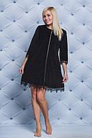 Женский велюровый халат короткий черный