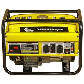 Генератор бензиновый Кентавр КБГ-258А (2,8кВт), фото 2