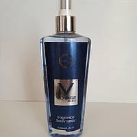 Спрей для тела Armaf Voyage Bleu  250 ml