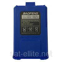 АКБ для UV-5R Std Capacity 1800mAh BLUE