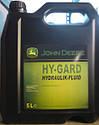Масло гидравлическое HY-GARD 20L, фото 4