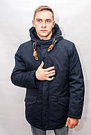 Зимняя мужская куртка парка пуховик удлиненная молодежная мужская