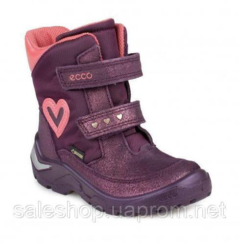 8715950e4 детская обувь ECCO Geox. Товары и услуги компании
