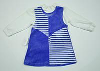 Платье  для девочки  рост 80 см