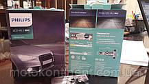 H4 LED для фар на ближний/дальний Philips Ultinon LED H4 НА 160% БОЛЬШЕ СВЕТА НА ДОРОГЕ 11342ULWX2, фото 3