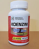 Коэнзим Q10 + Витамин Е / Koenzim German Vitamins/ 45 капсул