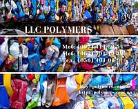 Закупаем пластиковые канистры бу
