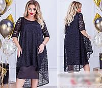 Платье удлиненное с гипюровой накидкой, с 46 по 60 размер, фото 1