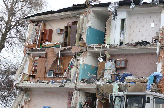 Экспертиза аварийных ситуаций при строительстве и эксплуатации зданий и сооружений