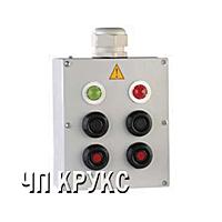 Пост управления кнопочный ПКУ 15-21-231 IP54