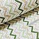Фланелева тканина зигзаг коричнево-зелений з чорними цятками на білому (W,шир. 2,4 м), фото 3