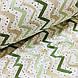 Фланелева тканина зигзаг коричнево-зелений з чорними цятками на білому (W,шир. 2,4 м), фото 4