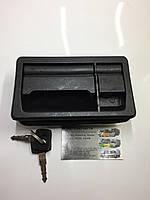 Ручка багажника с замком Атаман,  Богдан А-092, А-093,