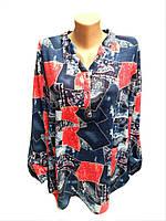 Блуза трикотажная большого размера