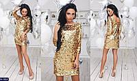 db6eb8d542c9 Классическое платье Arefeva 9554, цена 1 380 грн., купить в ...