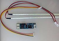 LED подсветка универсальная для ремонта мониторов и тв 15-24 дюймов. Комплект 10 шт.