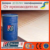 Дисперсия ПВА марка ДЭ 51/10С пластифицированная ЭДОС оптом