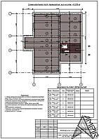 Раскладка сборных железобетонных плит перекрытий, фото 1
