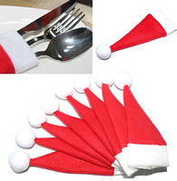 Новогодние украшения для стола - в наборе 10шт., текстиль, размер одной шапки 12*6,5см