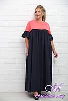Свободное женское длинное платье батал (р. 48-90) арт. Декада