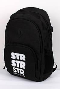 Мужской рюкзак с USB модулем Starter черный