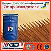 Дисперсия ПВА марка ДЭ 40/10С пластифицированная ЭДОС оптом