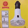 Светодиодный фонарь-лампа с аккумулятором Yajia YJ-1892L, фото 2