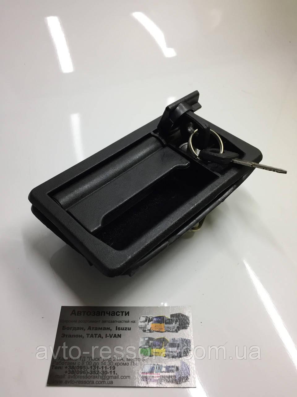 Ручка багажного відсіку БАЗ А-079 Еталон Турист /ручка+ключі/ пр-во Індія