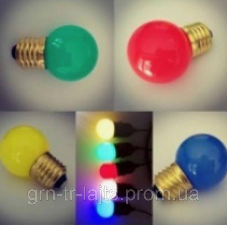 Лампа для светодиодной гирлянды Белт лайт синяя 1Вт