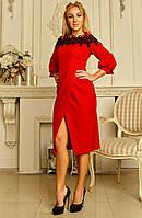 Приталенное платье с кружевом, фото 1