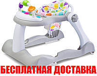 Ходунки-толкатель 2 в 1 Сaretero (Toyz) Footsie