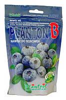 """Удобрение гранулированое """"Planton В"""" для черники и других кислолюбивых растений 200 грамм"""