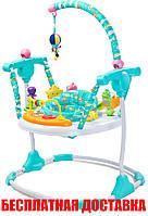 Игровой развивающий центр-прыгунки Caretero Ocean (Toyz)