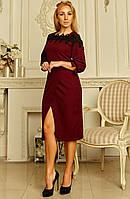 Приталенное платье с разрезом, фото 1