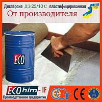 Дисперсия ПВА марка ДЭ 25/10С пластифицированная ЭДОС оптом