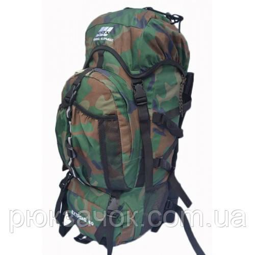 Рюкзак eos extreme школьные рюкзаки оптом в белоруссии