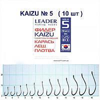 Крючок Leader самоподсекающий Kaizu Feeder Light BRN № 3