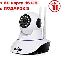 IP Камера Hiseeu FH1C 1080P SMART WIFI