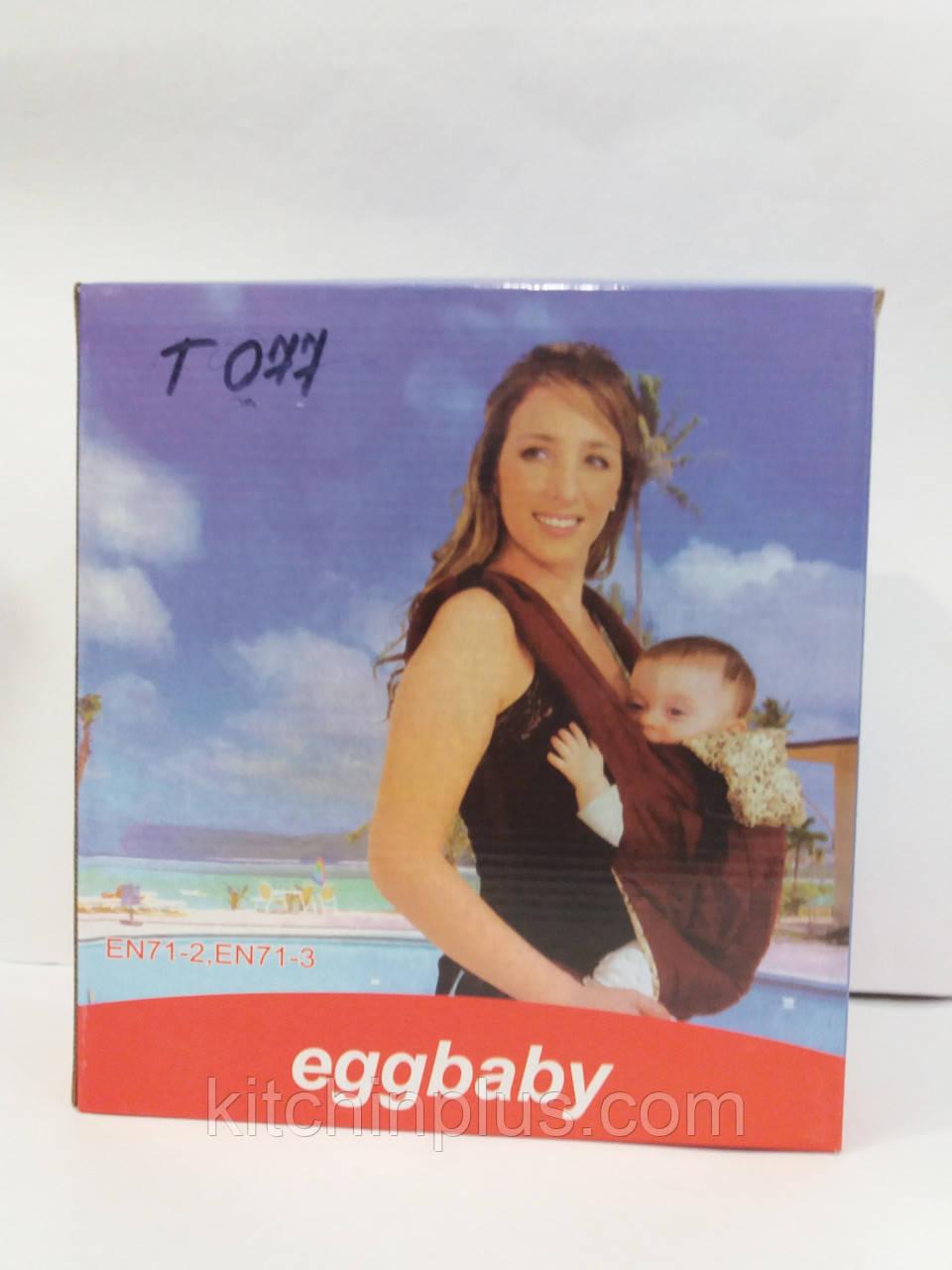 Рюкзак-кенгурушка Egg Baby