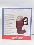 Рюкзак-кенгурушка Egg Baby, фото 2