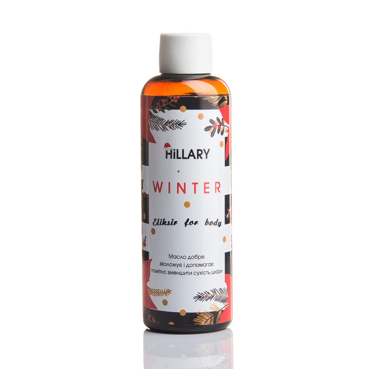 Натуральное масло WINTER Eliksir for body