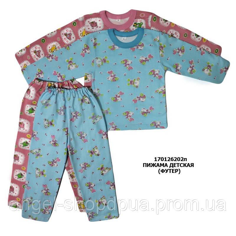 a968299cf5f9 Пижама детская Фронл  продажа, цена в Днепре. от