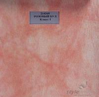 Розовый бул 214269