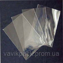 Полипропиленовый пакет  18*30 см (20 мкм)