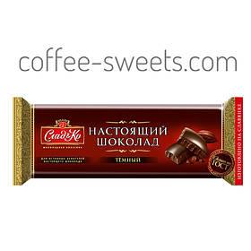 Шоколад Сладко 250г Настоящий темный шоколад